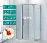 彩乐(旅馆整体浴室定制 公寓卫生间玻璃房订制)