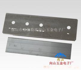 【向山五金】鋁擠型材鋁面板xs-40