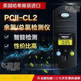 PCII-CL2美国哈希余氯/总氯检测仪