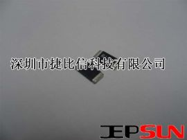 北京精密取样电阻2512 1% 3W R005
