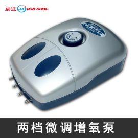 **增氧泵氧气泵超静音冲氧泵