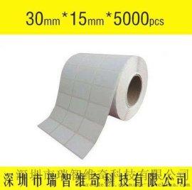 深圳供应,30mm*15mm*5000pcs,空白贴纸,不干胶铜版纸,现货购买