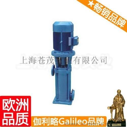LG高层建筑多级给水泵 生活给水泵 伽利略电动给水泵 艺