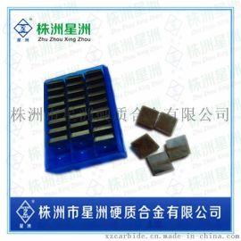 硬质合金四方铣刀片 可定制非标钨  片 数控刀具