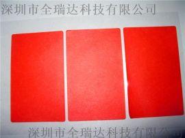 沧州五金喷塑喷涂耐高温保护胶纸