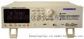 AT520B 高压电池内阻测试仪