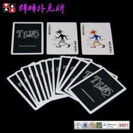 深圳厂家定做塑料PVC礼品扑克牌