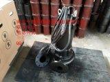 專業生產MPE潛水絞刀泵,雙絞刀泵,用於化糞池、沼氣池中的污水排放