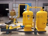 山東 河北河南山西江蘇廣東福建 蒸汽回收機廠家 冷凝水回收裝置 凝結水回收設備