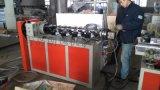 PVC家具密封条生产线