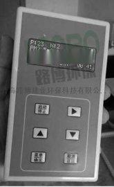 厂家直销LB-3A智能粉尘浓度检测仪共场所环境大气疾控中心粉尘仪
