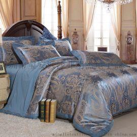 明杰家纺 全棉贡缎提花四件套 外贸出口 床上用品厂家直销 一件代发招代理