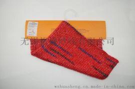 无锡华盛花式纱线批发1.5NM棉晴喷毛纱