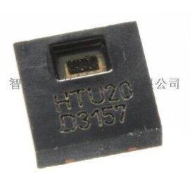 美国MEAS代理HTU20D数字型温湿度传感器高灵敏度量程0~    RH