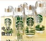 星巴克玻璃瓶定做logo随手杯