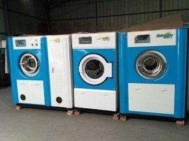 售收-二手干洗机-二手水洗机-二手烘干机-二手洗涤设备