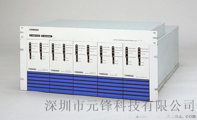 电池测试仪/超级电容测试仪 KIKUSUI PFX2000系列