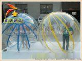 放心的选择 儿童新型游乐设备 水上步行球 童星厂家质量保证