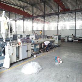 PPR塑料管生产线设备