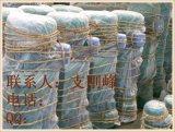 單/雙速電動葫蘆1噸2噸3噸5噸10噸,各種起升高度,葫蘆自帶保險,安全可靠