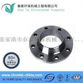定制锻造不锈钢法兰盘 平焊对焊盲板