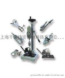 纽扣拉力测试仪/纽扣强力试验机