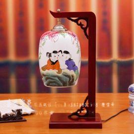 陶瓷礼品台灯价格 装饰灯具定做批发