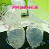 正品吸奶器伴侣全硅胶防溢乳母乳收集器产后催乳矫正挤奶手动简易