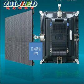 湖南户外P6LED100平方米压铸铝箱体全彩屏