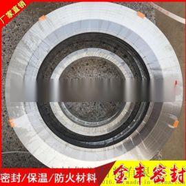 內外環金屬墊外環金屬纏繞墊片生產法蘭密封墊304不鏽鋼碳鋼銷售