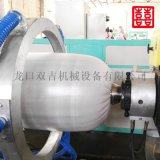 PE發泡珍珠棉擠出機生產線 珍珠棉包裝 發泡包裝機
