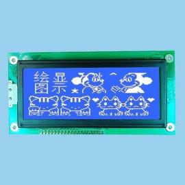 长期销售19264-3LCM液晶模块 LCD高性能显示屏 时钟lcd液晶屏