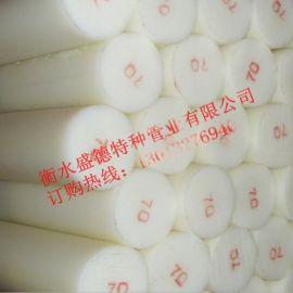 塑胶棒生产厂家 黑色尼龙棒 尼龙棒 塑胶棒