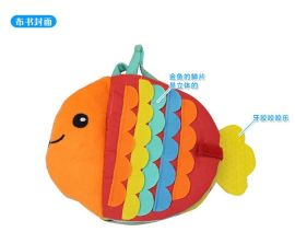 SKK BABY海洋动物早教布书小鱼布书宝宝布书婴儿玩具童畅益智布书