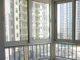 深圳華帥鋁合金門窗推拉平開落地隔音隔熱中空鋼化玻璃窗封陽臺