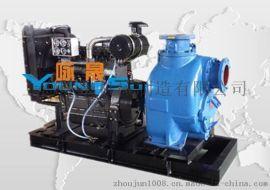 H-4柴油机水泵 P型自吸排污泵