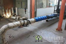 绥阳400QJ600吨大流量井用清水泵|生活供水立式水池河塘排水用潜水泵