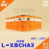 沙石厂L-XBCHA3电机润滑脂平顶山隆城供应