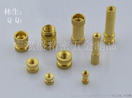 M1.4手机铜螺母_自动热熔螺母生产厂家直销
