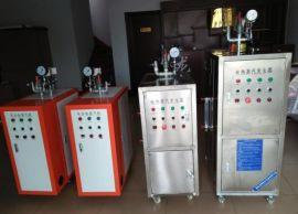 夹层锅配套电加热蒸汽发生器