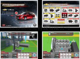 世纪龙科鲁兹发动机拆装汽车仿真教学软件