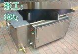食堂封闭式隔油器油水分离器专业厂家