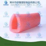 专业订制生产 家具防护专用 EPE珍珠棉 U型护边  EPE护边  珍珠棉异型材  环保品质
