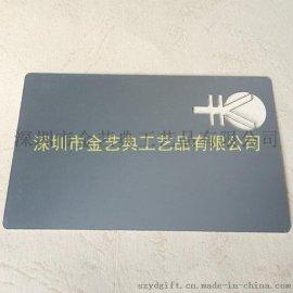 加工订制金属VIP会员卡