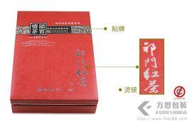 杭州方思包装茶叶包装盒定制设计供应直销