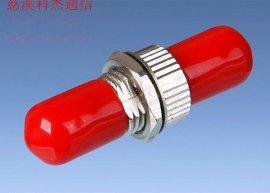 光钎适配器衰减器ST阴阳式衰减器厂家定做