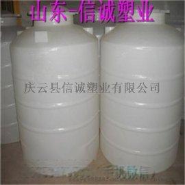 山东信诚1吨化工储罐pe塑料水箱