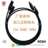 MC4太阳能连接器+光伏电缆线 光伏连接器MC4汇流套件,防水太阳能接头,接线端子