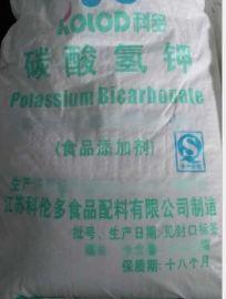 厂家直销食品级碳酸氢钾
