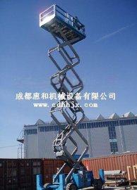 高空作业设备 液压升降平台车